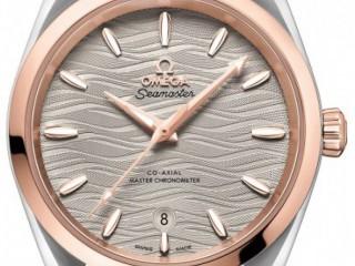 Omega Aqua Terra 150M Co-Axial Master Chronometer 38mm