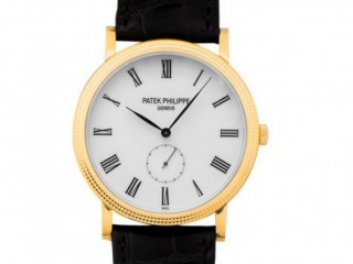 Patek Philippe Calatrava Calatrava Mechanical White Dial Men's Watch/36mm