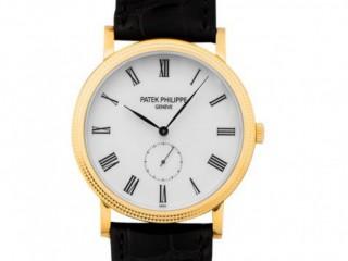Patek Philippe Calatrava Calatrava Mechanical White Dial Men's Watch/36mm