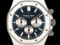 audemars-piguet-royal-oak-steel-small-1